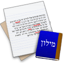 Hebrew Spelling Service For Mac