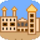 Palace of Sand X