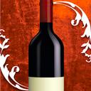 Cadent wineCellar for Mac
