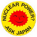 Ask Japan for Mac
