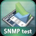 SNMP Test Utility