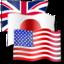 Japanese-English Dictionary icon