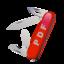 Proview PDF Editor icon