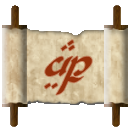 YaTT: Yet Another Tengwar Tool Lite 2.0.2