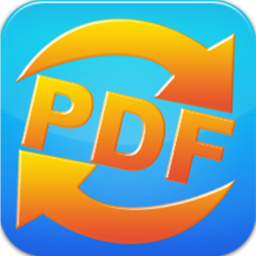 Coolmuster PDF Converter Pro
