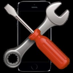 Decipher Backup Repair for Mac | MacUpdate