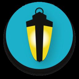 Lantern For Mac